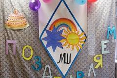 10-let-Materinskoj-shkoly-PICT03262
