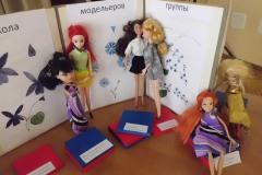 Nedeli-izobretenij-2013-модели-одежды5