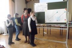 Nedeli-izobretenij-2013-оптика-4б10